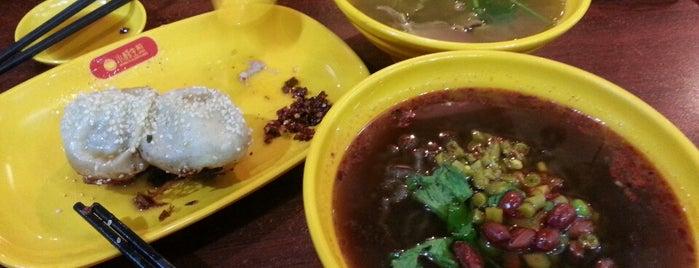 小杨生煎   Yang's Fried Dumplings is one of Eat, Drink and be Merry.