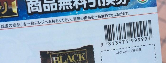 セブンイレブン 飯塚弁分店 is one of セブンイレブン 福岡.