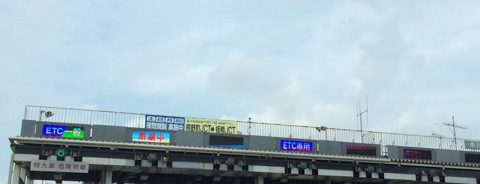 首都高 市川本線料金所 is one of 高速道路.