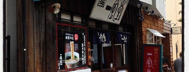 Ippudo is one of 恵比寿のお気に入りラーメン屋さん.