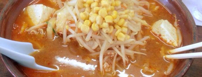 くん太郎 is one of The 麺.