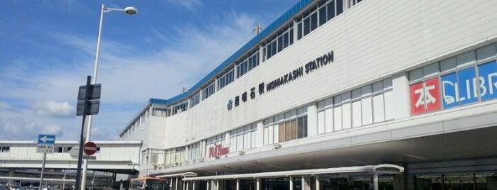 JR 西明石駅 山陽新幹線ホーム is one of JR線の駅.