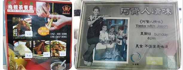 Cintra Food Corner 日本街肉粽茶餐室 is one of Hawkers @ Penang.