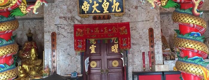 ศาลเจ้้าท่าเรือ ฮกเหลงเก้ง (Tha Rua Shrine : 福龍宮) is one of Holy Places in Thailand that I've checked in!!.