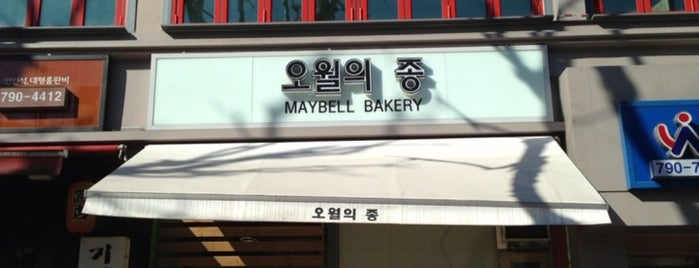 오월의 종 (MAYBELL BAKERY) is one of Bread.