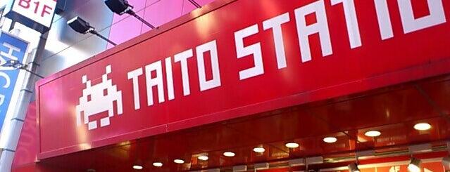 タイトーステーション 横浜西口五番街店 is one of beatmania IIDX 設置店舗.