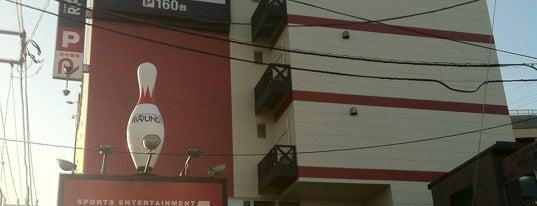 ラウンドワン  足立江北店 is one of beatmania IIDX 設置店舗.