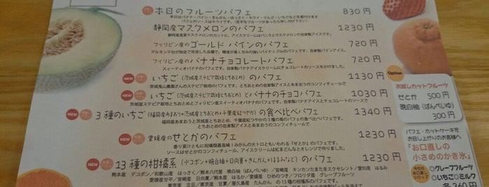 フルーツパーラー ゴトー is one of 東京の美味しいかき氷があるお店.