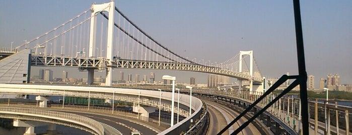 レインボーブリッジ ループ橋 is one of ☆.
