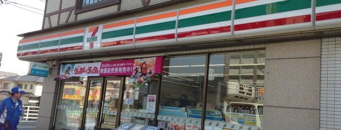 セブンイレブン 福大片江店 is one of セブンイレブン 福岡.