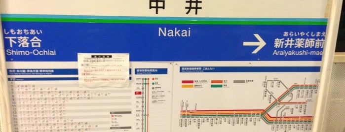Seibu Nakai Station (SS04) is one of 西武新宿線.
