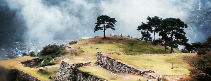 Takeda Castle Ruins is one of Park.