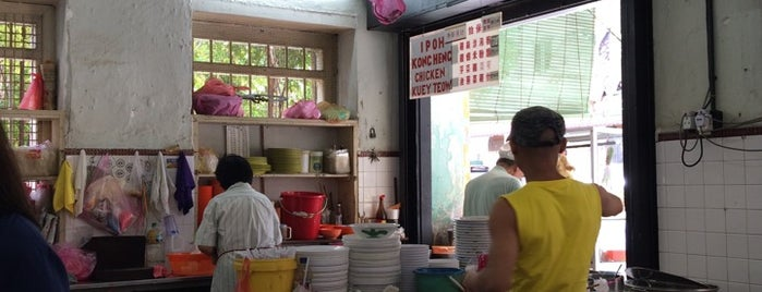 Restoran Ipoh Kong Heng 怡保光興茶室 is one of Jalan Jalan Ipoh Eatery.