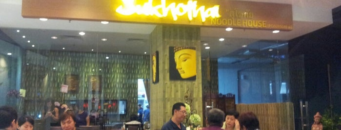 Sukhothai (Beef Noodles House) is one of Gurney Paragon.