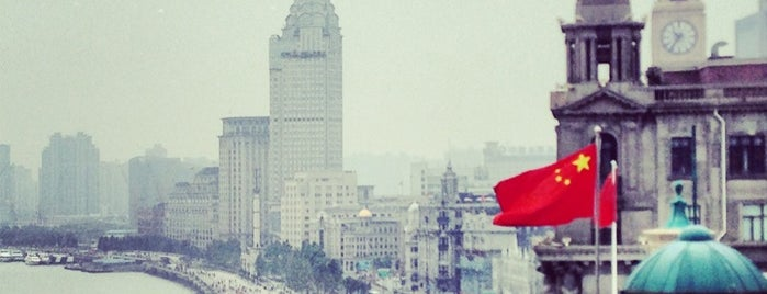 Fairmont Peace Hotel is one of Welcome to Shanghai!.