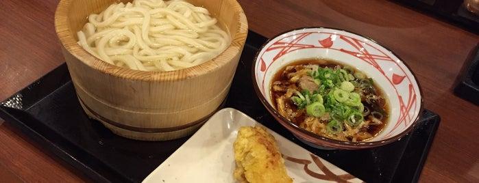 丸亀製麺 福島西店 is one of The 麺.