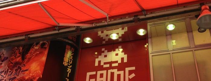 タイトーステーション 秋葉原店 is one of beatmania IIDX 設置店舗.