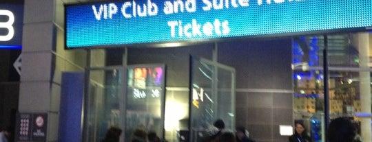 VIP Club Lounge is one of O2.