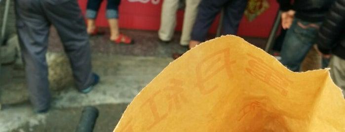 萬丹紅豆餅 is one of Yummy Food @ Taiwan.