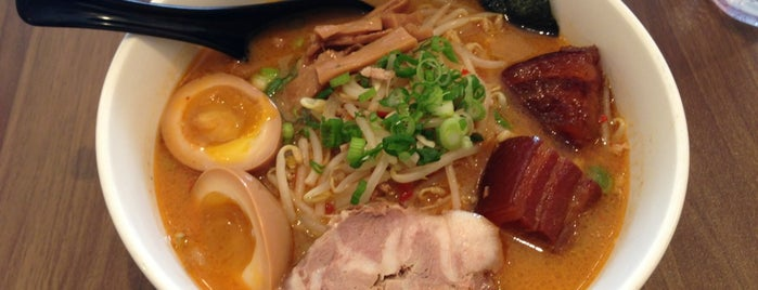 Ren's Ramen is one of places to dine.