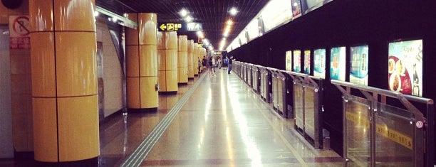 Jing'an Temple Metro Stn. is one of 上海轨道交通7号线 | Shanghai Metro Line 7.