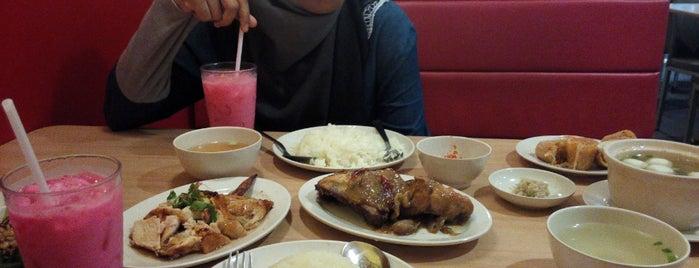 Chicken Rice Shop is one of The 20 best value restaurants in kota kinabalu.