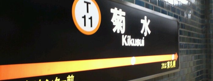 Kikusui Station (T11) is one of 札幌市営地下鉄 東西線.