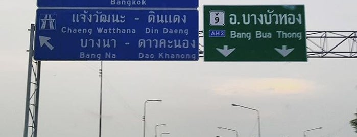 Udon Ratthaya Expressway is one of Bkk - Lopburi Way.