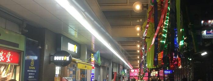 ドトールコーヒーショップ 平塚ユーユー駅前館店 is one of 飲食店.