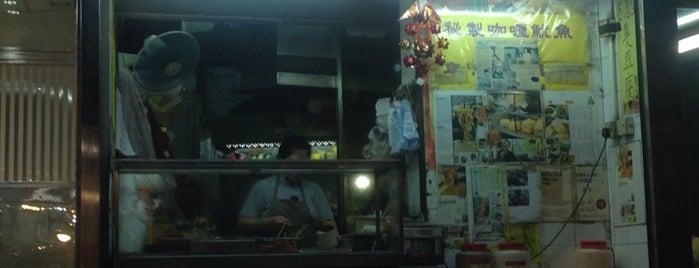 Chuen Cheong Foods 泉昌美食 is one of wanna try next.