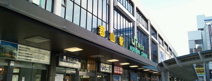 Kōriyama Station is one of 行った所&行きたい所&行く所.