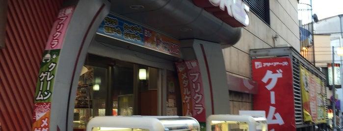 アドアーズ 浅草店 is one of beatmania IIDX 設置店舗.
