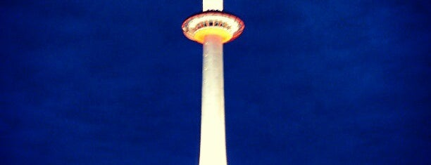 Kyoto Tower is one of Observation Towers @ Japan.