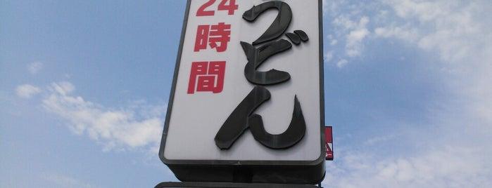 ウエスト 福間店 is one of the 本店.