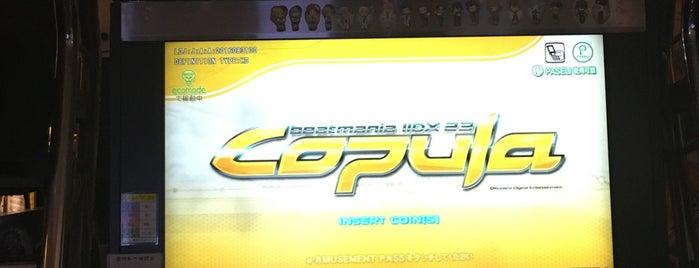 エムエムランド is one of beatmania IIDX 設置店舗.