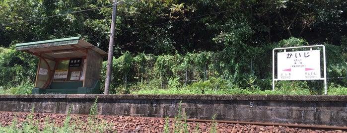 海路駅 is one of JR肥薩線.