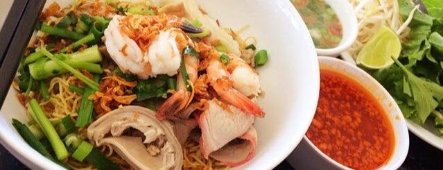 Pho King is one of Must-visit Vietnamese Restaurants in San Diego.