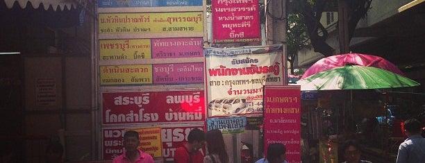 ท่ารถตู้อนุสาวรีย์ชัยฯ ฝั่งเซ็นจูรี่ (Victory Monument Van Stop) is one of Thailand For Family.