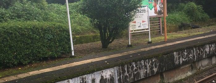 豊後清川駅 is one of 豊肥本線.