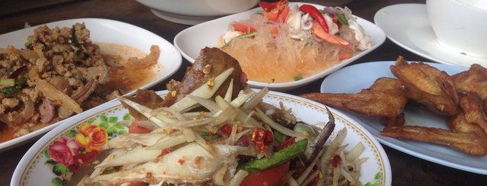 ลาบ บุรีรัมย์ สาขา1 is one of Favorite Food.