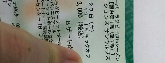 セブンイレブン 仙台本町2丁目店 is one of セブンイレブン@宮城.