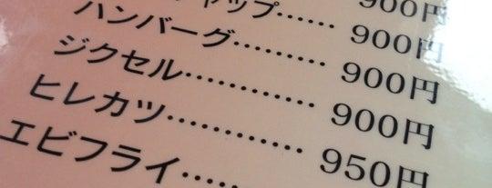 若生軒 is one of テラめし倶楽部 その1.