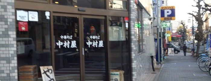 中華そば 中村屋 東桜店 is one of ラーメン同好会・名古屋支部.