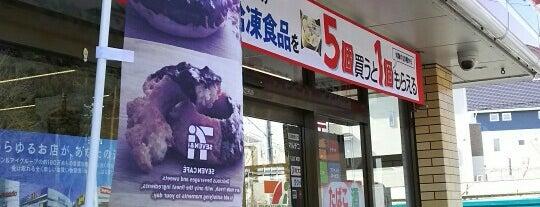 セブンイレブン 宮城七ヶ浜店 is one of セブンイレブン@宮城.