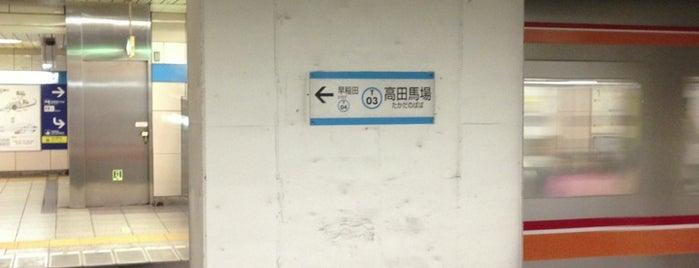 Tozai Line Takadanobaba Station (T03) is one of Station.
