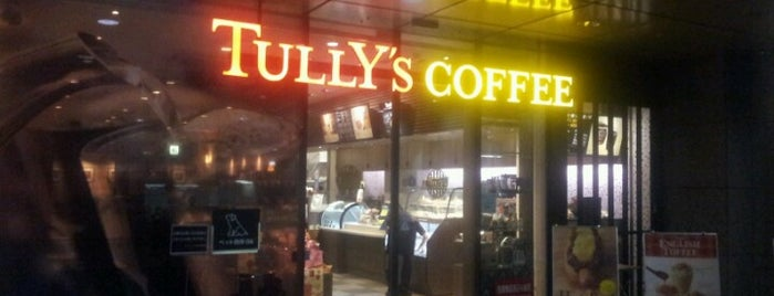 TULLY'S COFFEE 西新宿駅前店 is one of カフェ.