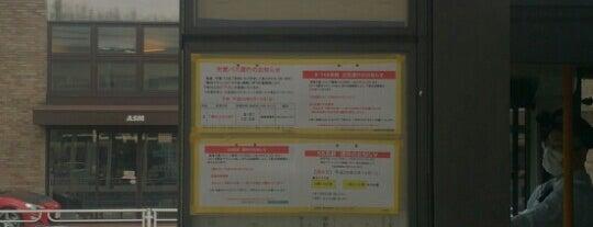 貯木場前(横浜市営バス) is one of 歴史(明治~).