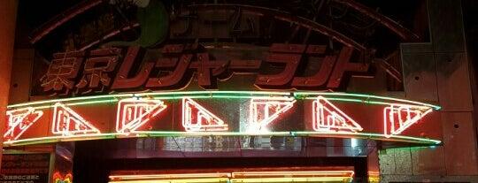 東京レジャーランド 小岩店 is one of beatmania IIDX 設置店舗.