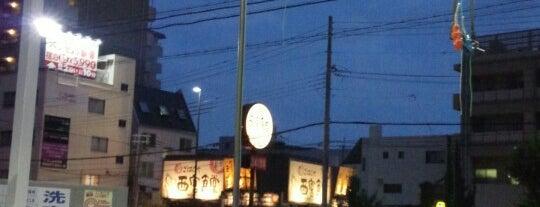ESSO 西宮セントラルSS is one of 兵庫県阪神地方南部のガソリンスタンド.