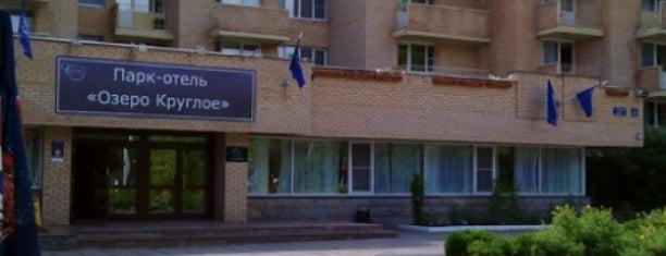 Парк-отель «Озеро Круглое» is one of Лобня.